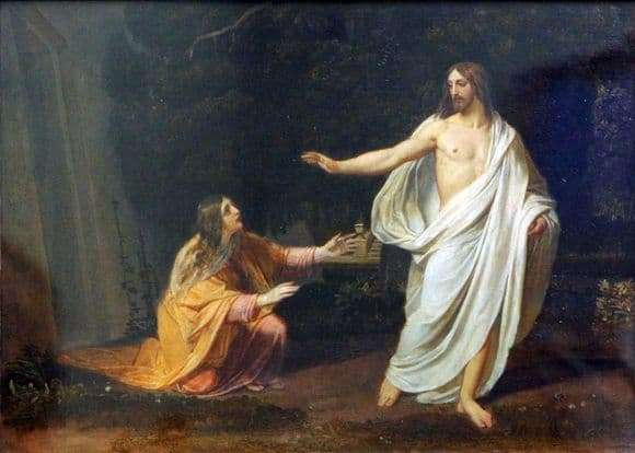 Description of the painting by Alexander Ivanov Appearance of Christ to Mary Magdalene
