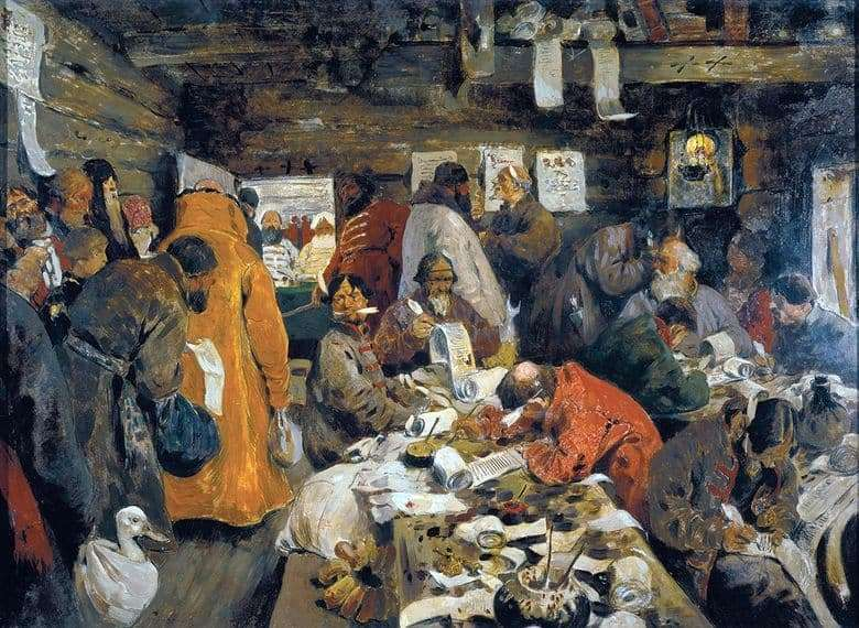 Description of the painting by Sergei Ivanov In the order of Moscow times
