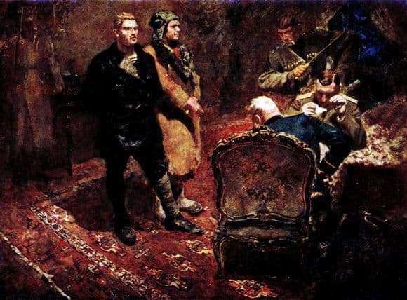 Description of the painting by Boris Ioganson Interrogation of the Communists