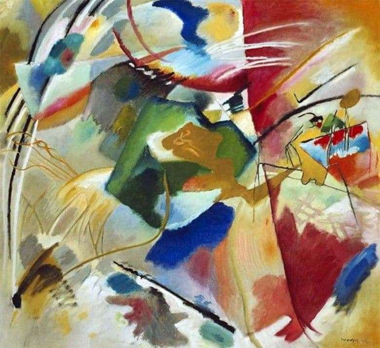 Description of the painting by Wassily Kandinsky Picture with a green center