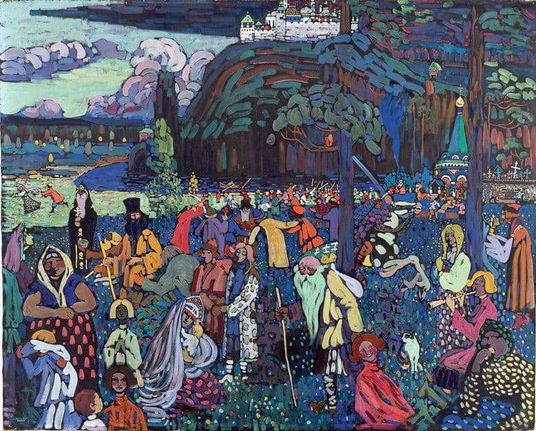 Description of the painting by Vasily Kandinsky Colorful Life