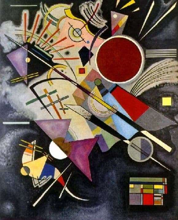 Description of the painting by Wassily Kandinsky Black accompaniment