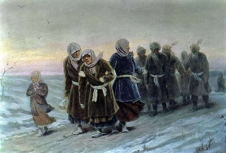 Description of the painting by Vasily Perov The return of the peasants from the funeral in winter