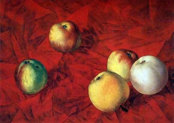 Description of the painting by Kuzma Petrov Vodkin Apples