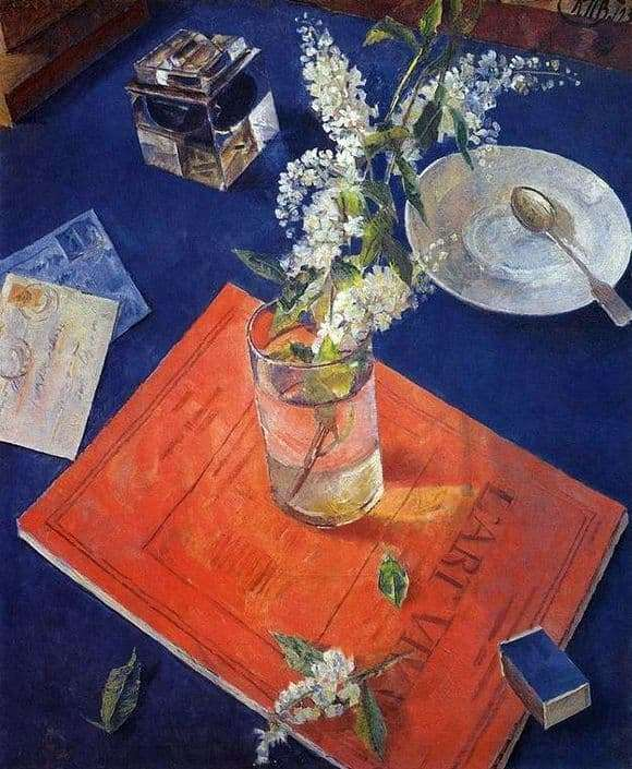 Description of the painting by Kuzma Petrov Vodkin Prunus in a glass