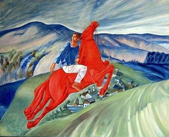 Description of the painting by Kuzma Petrov Vodkin Fantasy