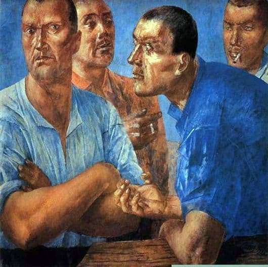 Description of the painting by Kuzma Petrov Vodkin Workers