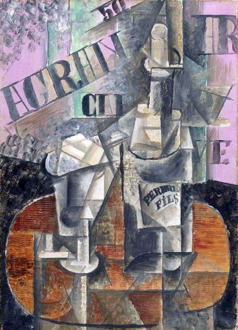 Description of the painting by Pablo Picasso A table in a cafe