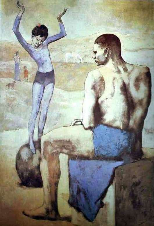 Description of the painting by Pablo Picasso Girl on the ball