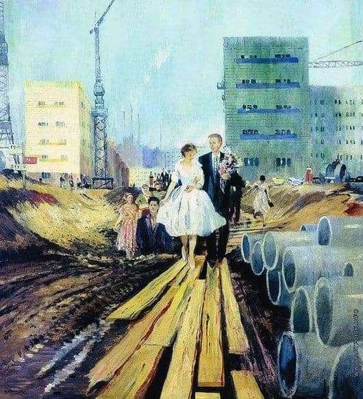 Description of the painting by Yuri Pimenov Wedding in tomorrows street