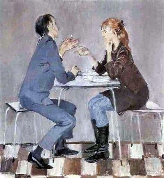 Description of the painting by Yuri Pimenov Dispute
