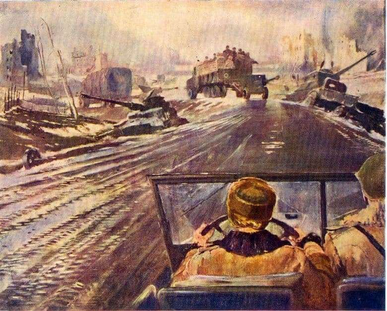 Description of the painting by Yuri Pimenov Front road