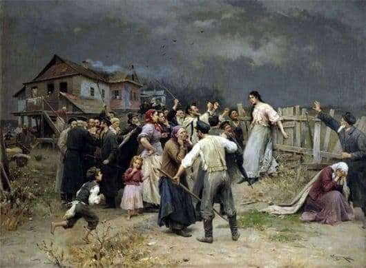 Description of the painting by Nikolai Pymonenko Victim of fanaticism