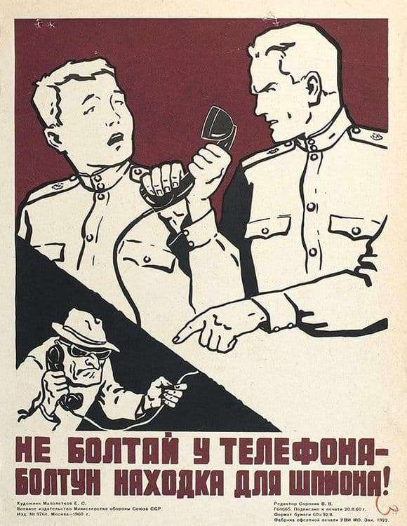 Description of the Soviet poster Chatterbox   a find for a spy