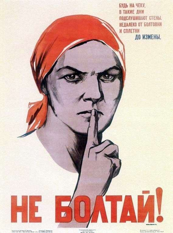 Description of the Soviet poster Do not chat!