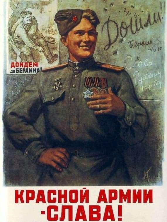 Description of the Soviet poster Reach Berlin!