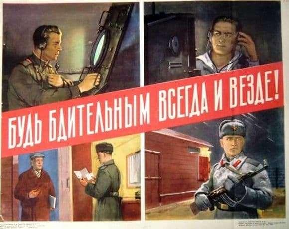 Description of the Soviet poster Be Vigilant