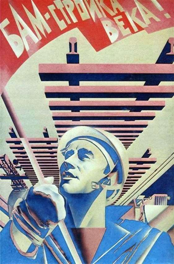 Description of the Soviet poster BAM   building of the century