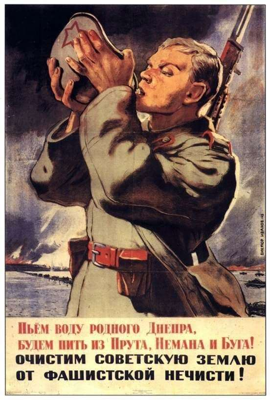 Description of the Soviet poster Drink water native Dnieper