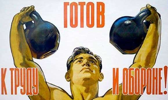Description of the Soviet poster Ready for Labor and Defense
