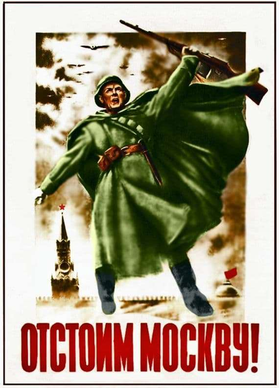 Description of the Soviet poster Defend Moscow!
