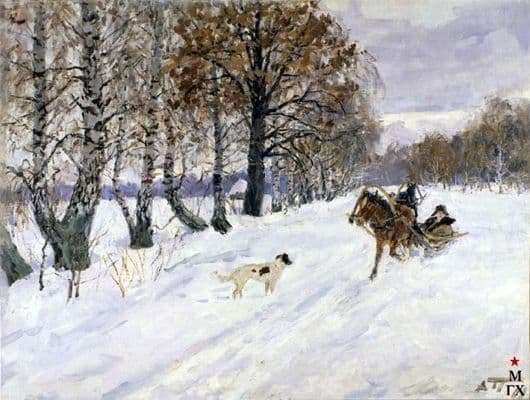 Description of the painting by Arkady Plastov Winter