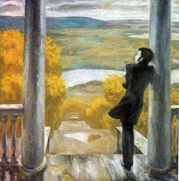 Description of the painting by Victor Popkov Autumn rain
