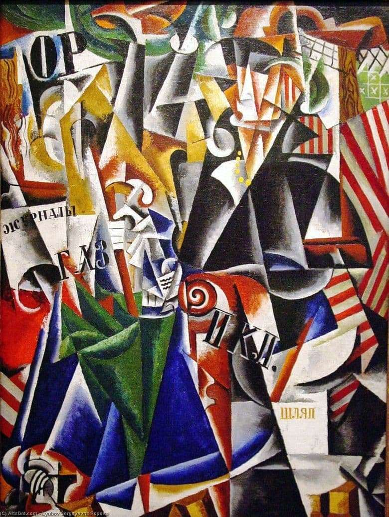 Description of the painting by Lyubov Popova Traveler