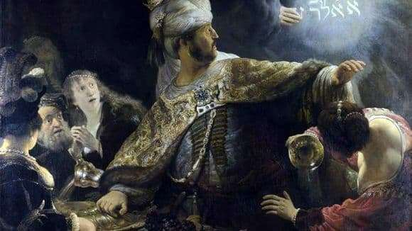 Description of the painting by Rembrandt The Feast of Valtasar