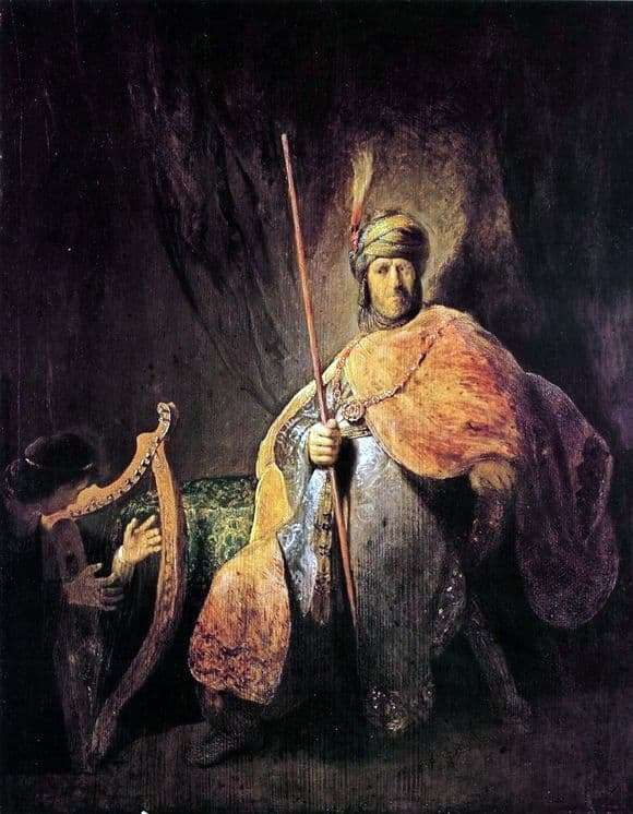 Description of the painting by Rembrandt Harmens van Rijn Saul and David