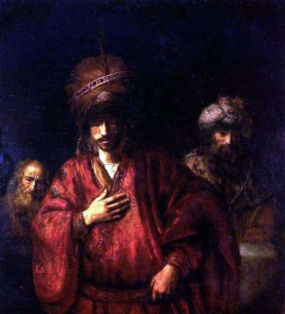 Description of the painting by Rembrandt Harmensz van Rijn David and Uriah