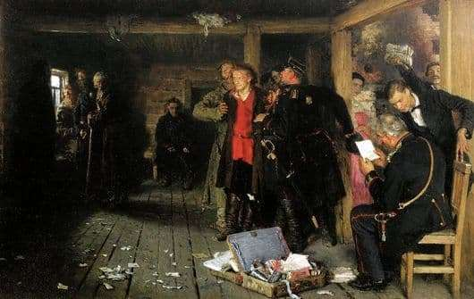Description of the painting by Ilya Repin The arrest of the propagandist