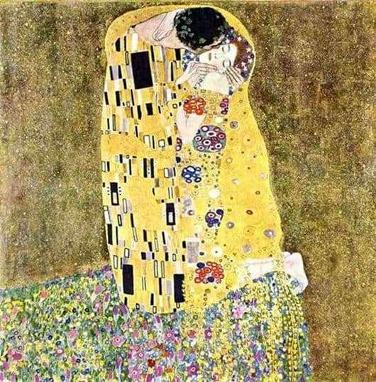 Description of the painting by Gustav Klimt Kiss