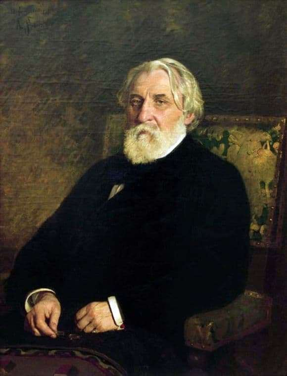 Description of the painting by Ilya Repin Portrait of Turgenev