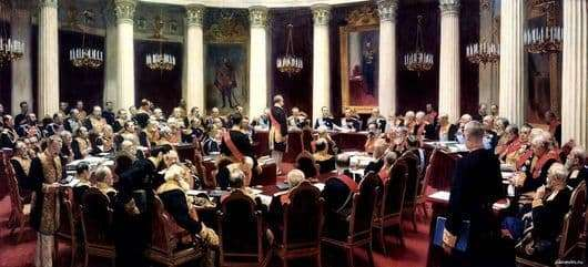 Description of the painting by Ilya Repin Meeting of the State Council