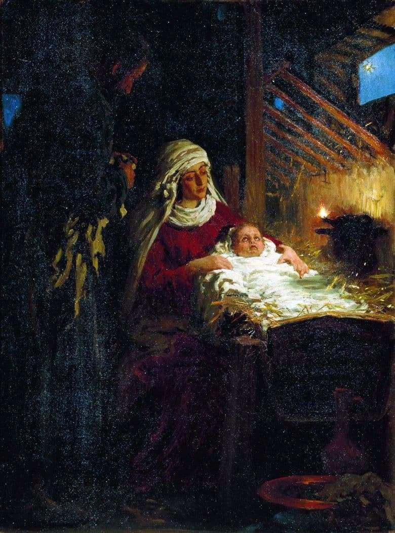 Description of the painting by Ilya Repin Christmas