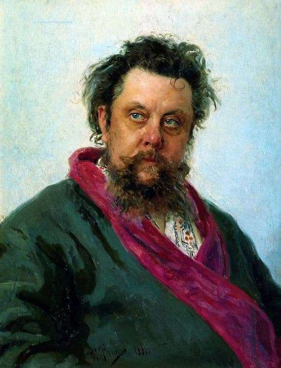Description of the painting by Ilya Repin Portrait of Mussorgsky