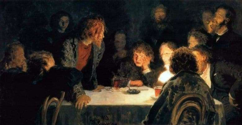 Description of the painting by Ilya Repin Gathering