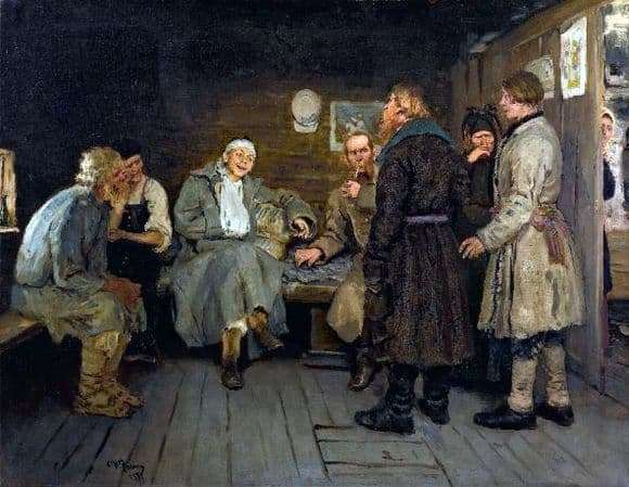 Description of the painting by Ilya Repin Return from War