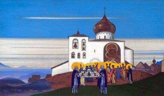 Description of the painting by Nicholas Roerich Zvenigorod