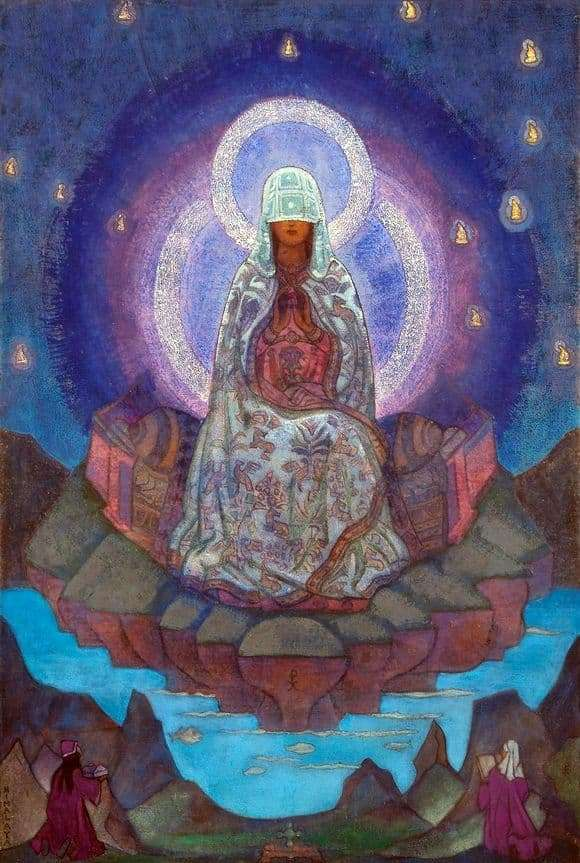 Description of the painting by Nicholas Roerich Mother of the World