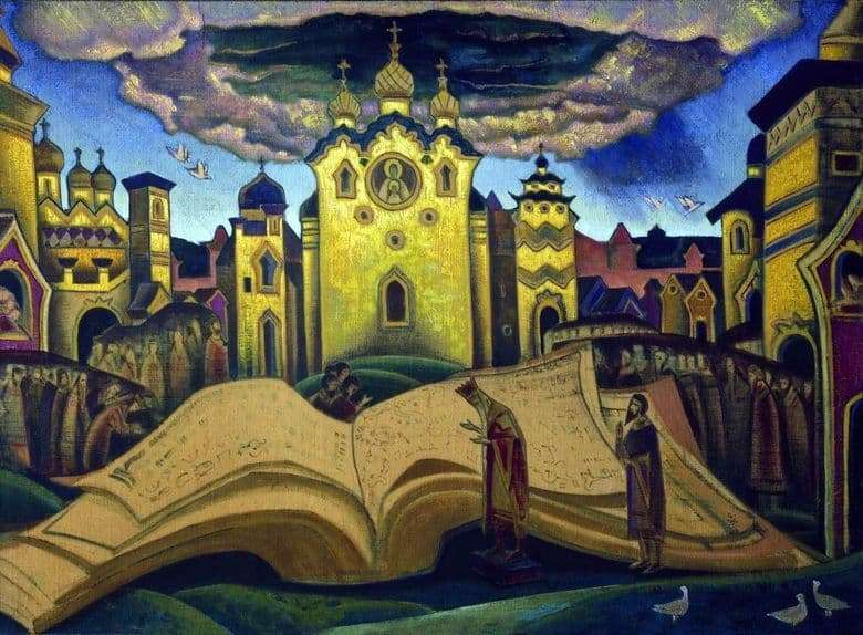 Description of the painting by Nicholas Roerich Pigeon Book
