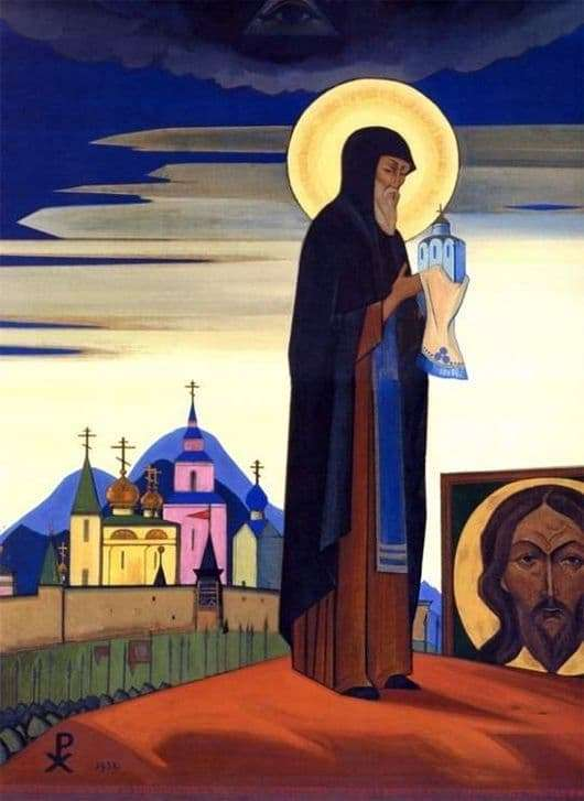 Description of the painting by Nicholas Roerich St. Sergius of Radonezh