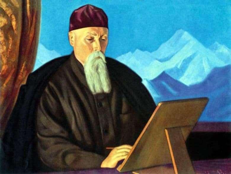 Description of the painting by Nicholas Roerich Self portrait
