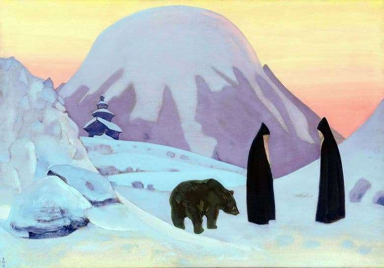Description of the painting by Nicholas Roerich And we are not afraid