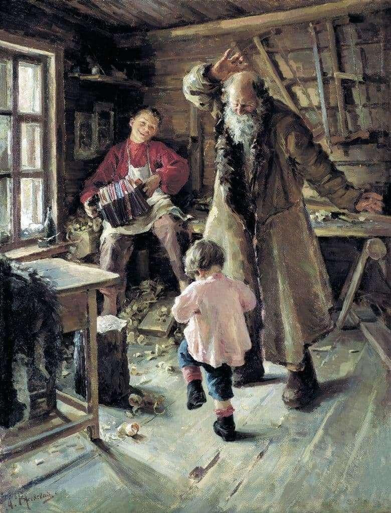 Description of the painting by Antonina Rzhevskaya Merry minute