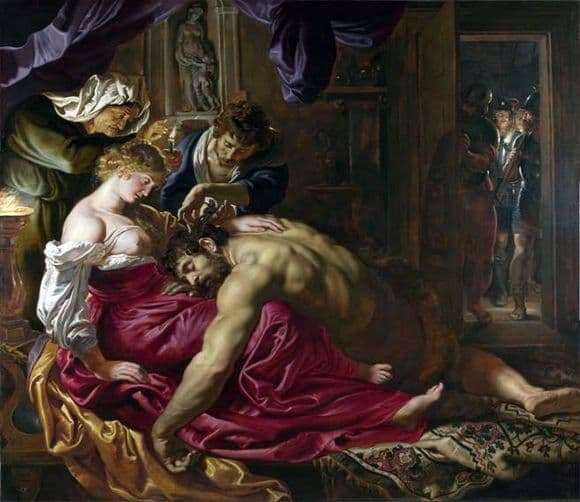 Description of the painting by Peter Rubens Samson and Delilah