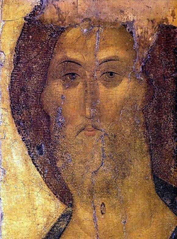 Description of the icon by Andrei Rublev Spas
