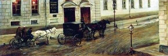 Description of the painting by Nicholas Samokish Street