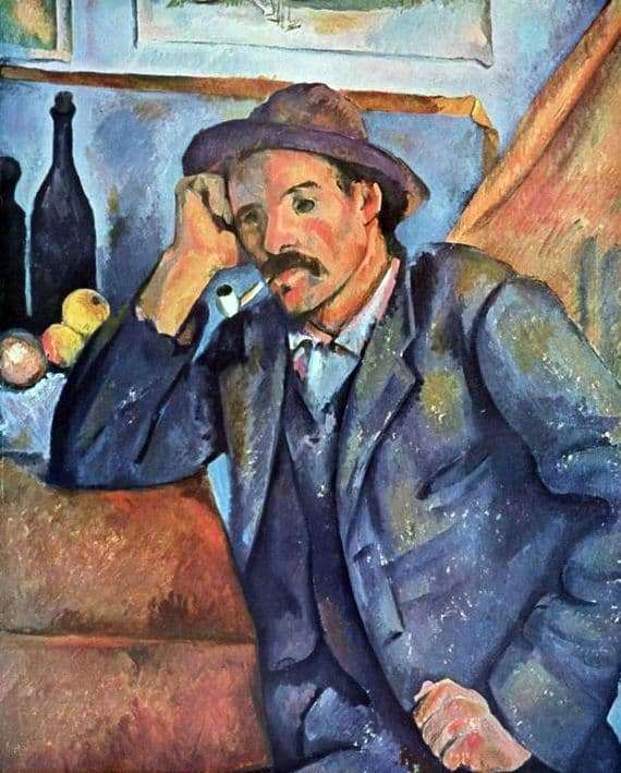 Description of the painting by Paul Cezanne A man with a pipe